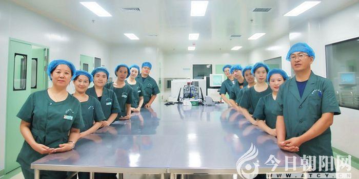 """共享科技进步红利!朝阳市中心医院静脉用药调配中心正式运行"""""""